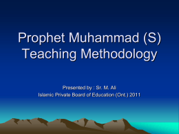 Teaching Methodology of the Prophet