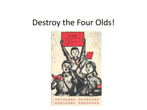 Destroy the Four Olds!