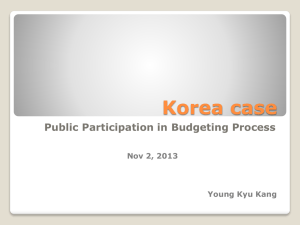 Korea`s experience with public participation