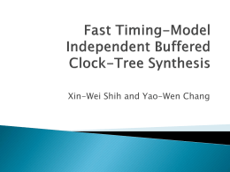 Fast Timing-Model Independent Buffered Clock