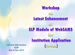 SLP Module – JUPAS Application