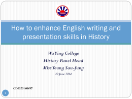 How to enhance English writing and presentation skills in History
