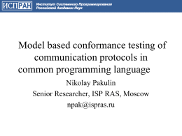 Model based conformance testing of communication