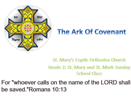The Ark Of Covenant - St. Mary Coptic Orthodox Church
