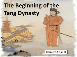 The Beginning of the Tang Dynasty