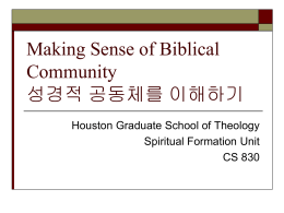 Making Sense of Biblical Community