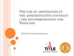 The use of arbitration in the administrative contract: the