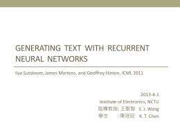 Generating Text with Recurrent Neural Networks