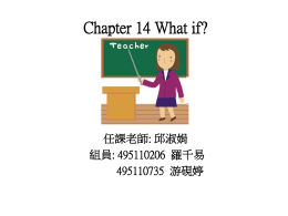 What if - teachingenglishnow