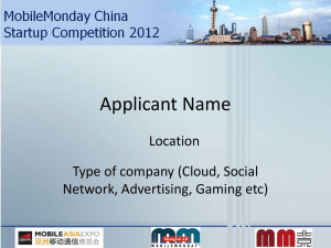 MobileMonday China application template