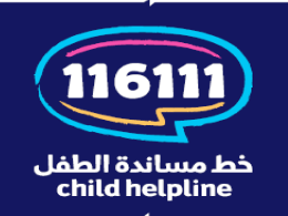 Fri. - Saudi Arabia (1) - Child Helpline International