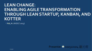 Lean Change - 台灣敏捷方法Agile Method
