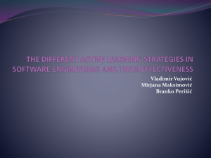 The different active learning strategies in Software