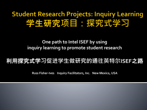 Student Research Projects: Inquiry Learning 学生研究项目