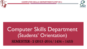 computer skills department semester 2 (2013