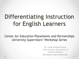 differentiating instruction for English learners