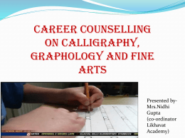 CAREER COUNSELLING ON CALLIGRAPHY
