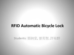 RFID Automatic Bicycle Lock