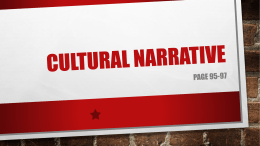 Cultural Narrative - Mrs. Manning @ OCHS