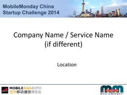 Company Name / Service Name (if different)