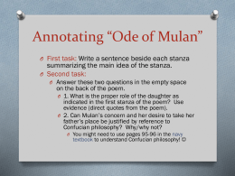 Annotating *Ode of Mulan*