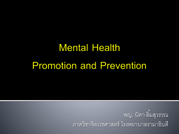 Mental health promotion & prevention