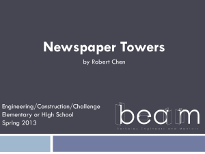 Newspaper Towers
