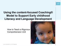 How to Teach a Rigorous Comprehension Unit