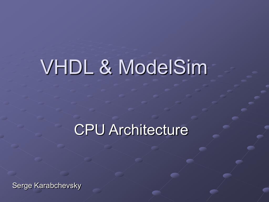 ModelSim_Seminar