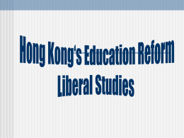 HK`s Education Reform