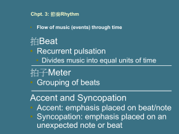 Chpt. 3: 節奏Rhythm Flow of music (events) through time
