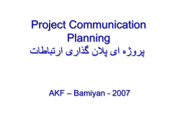 Project Communication Planning