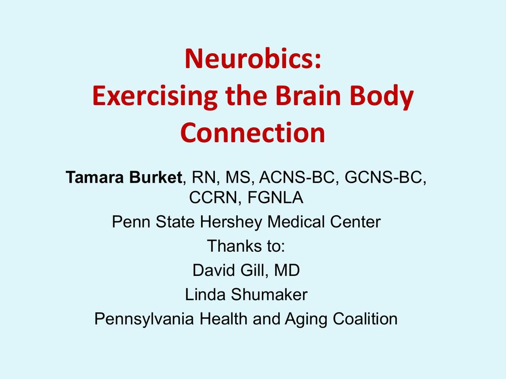 Free neurobics exercises