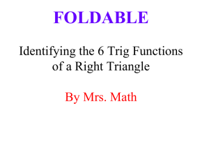 Trig foldable instructions