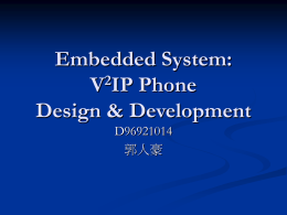 Embedded System: V2IP Phone Development