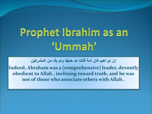 Prophet Ibrahim as an `Ummah` - Al Fajr | Institute of Islamic Sciences