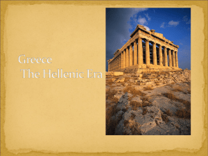 Greece part 1 - Kenston Local Schools
