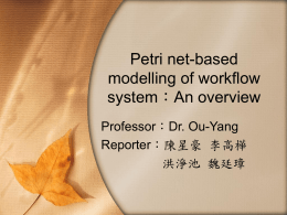 Petri net-based modelling of workflow system:An overview