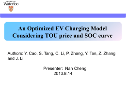 An Optimized EV Charging Model Considering TOU price and SOC