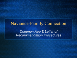 naviance procedures