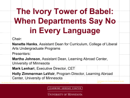 The Ivory Tower of Babel: When Departments Say No in Every
