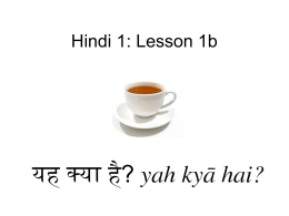 Hindi 1 (LAH1201) Lecture 2: Lesson 1b