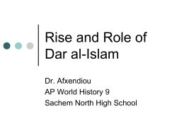 Rise and Role of Dar al-Islam