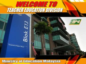 teacher education division ministry of education