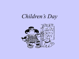 Children`s Day