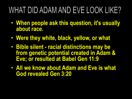 what did adam and eve look like