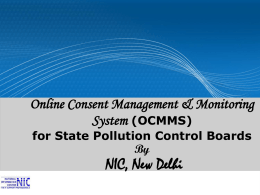 Online Consent Management & Monitoring System