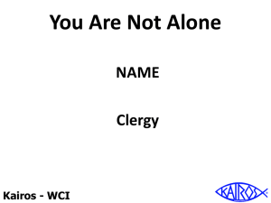 You Are Not Alone - Kairos