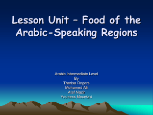 Lesson Unit – Food of the Arabic
