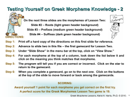Greek Morphemes – Lesson Two